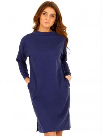 Платье Апрель темно-синее