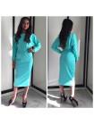 Платье ниже колен