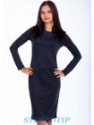 Классическое платье-футляр до колена трикотажное