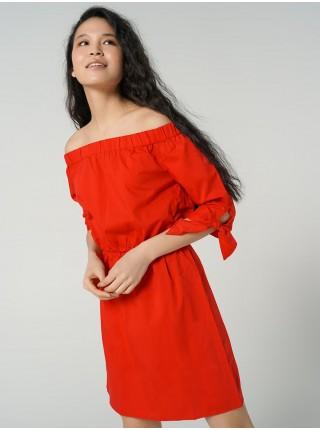 Платье для тебя