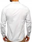 Бело-бордовая элегантная мужская  рубашка