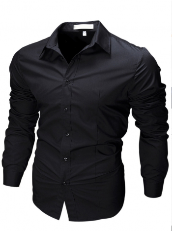 Рубашка приталенного кроя, посадка Slim Fit